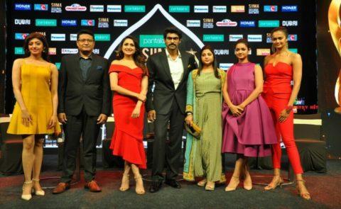 Siima 7th Edition Cuurtainn Raiser and Short Film Awards