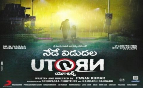 UTurn Movie Review