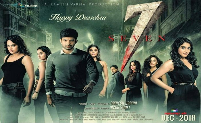 Seven7 Movie Posters