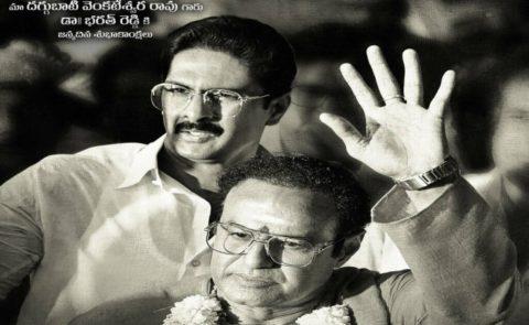 Birthday greetings to Dr Bharath Reddy who is essaying Daggubati Venkateswara Rao garu in NTRBiopic