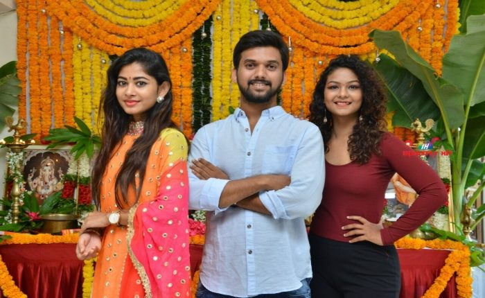 Karthikeya Entertainments Production No 1 Launched