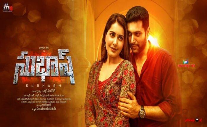 JayamRavi-RaashiKhanna 's Subhash Movie Posters