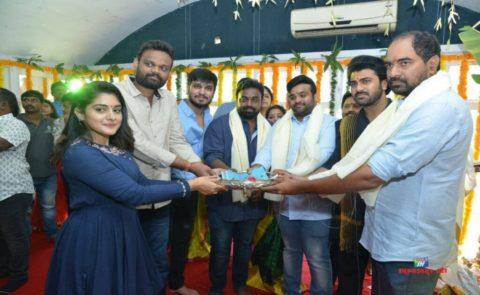 Nikhil, Nivetha Thomas 'Swaasa' Launched