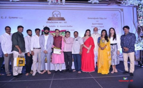 Vijay Deverakonda, Kranthi Madhav & Creative Commercials Production No 46 Launch