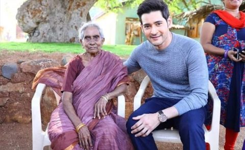 Superstar Mahesh Meets His 106 yrs Old Fan On The Sets Of 'Maharshi' – Pics