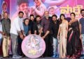 'Party' Audio Launch - Pics