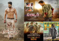 RTC X Roads Collections On (11/11/2018)