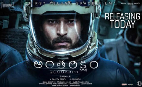 'Antariksham' – Movie Review
