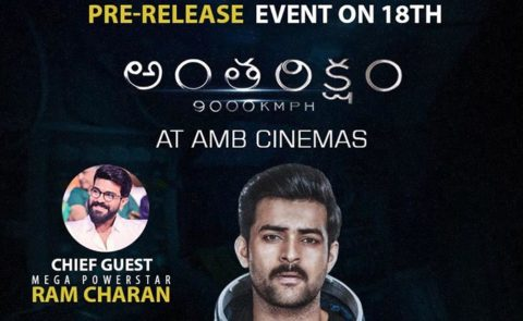 Ram Charan for Varun Tej and Sankalp Reddy's 'Antariksham' Pre-Release Event AT AMB Cinemas