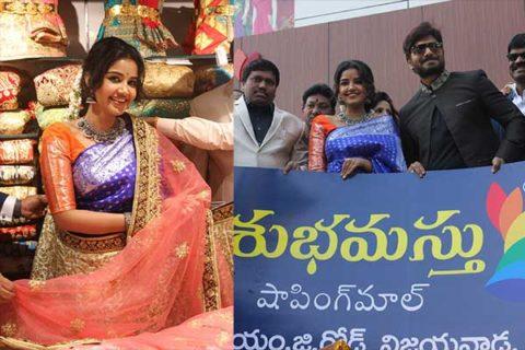Anupama Parameswaran Inaugurates 'Subhamasthu Shopping Mall' at Vijayawada – Pics