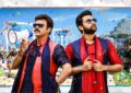 'F2' 'Fun & Frustration' Teaser On Dec 12 - Posters