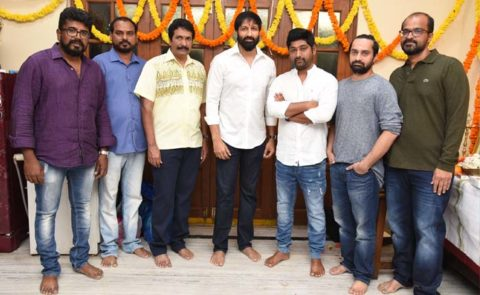Gopichand, Thiru and AK Entertainments Production No 18 Launched!
