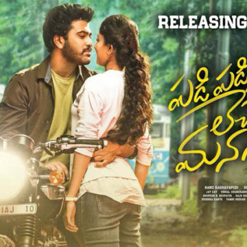 'Padi Padi Leche Manasu' - Movie Review
