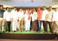 Natabhushana SobhanBabu Seva Samiti Press Meet - Pics