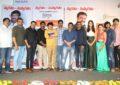 Subhalekha+Lu Pre-Release Event - Pics