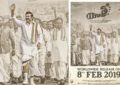 "YSR's Biopic ""Yathra"" will hit the screens on 8th of February worldwide in Telugu, Tamil, and Malayalam."