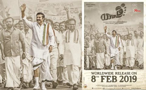 "YSR's Biopic ""Yathra"" will hit the screens on 8th of February worldwide in Telugu, Tamil, and Malayalam."