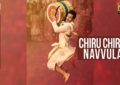 'Chiru Chiru Navvula' Song Promo From 'Mr. Majnu'