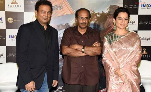 Kangana Ranaut's 'Manikarnika' Telugu Trailer Launch – Video