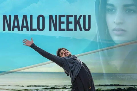 Heart Break Song 'Naalo Neeku..' From 'Mr Majnu'