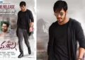 'Mr Majnu' Pre-Release Event On Jan 19th - Posters