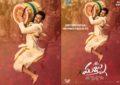 Akhil's 'Mr Majnu' Sankranthi Posters