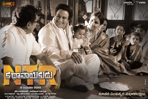 'NTR' Happy New Year Posters
