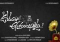 'Oorantha Anukuntunnaru' Motion Poster