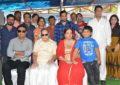 'Oorantha Anukuntunnaru'Teaser Launch - Pics