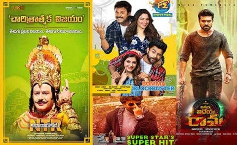 (24-01-2019) RTC X Roads Collections