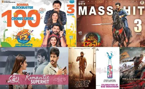 (07-02-2019) RTC X Roads Collections