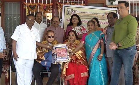 Superstar Krishna, Vijaya Nirmala Unveils Telugu Cinema Grantham – Video