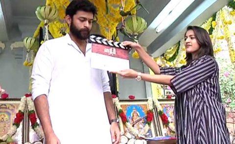 Varun Tej – Harish Shankar's 'Valmiki' Movie Launch – Video