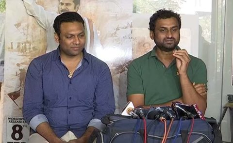 'Yatra' Movie Press Meet – Video