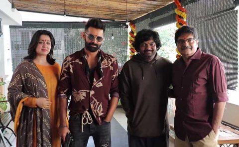Ram, Puri Jagannadh's 'iSmart Shankar' Launch – Video