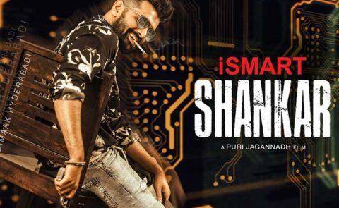 Puri Jagannadh, Energetic Star Ram's 'Ismart Shankar'