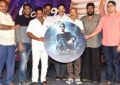 'Anjali CBI' Audio Launch - Pics