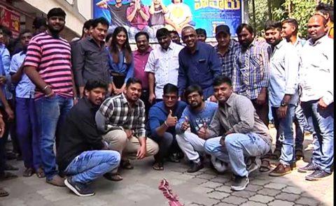 Hushaaru Team 50 Days Celebrations At Sri Mayuri Theatre RTC X Roads – Video
