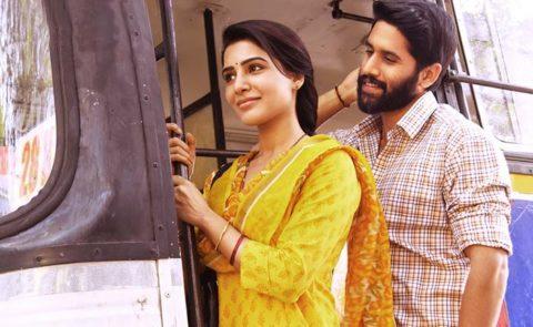 Naga Chaitanya, Samantha and Shiva Nirvana film 'Majili' Teaser on Feb 14th