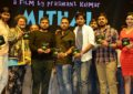 'Mithai' Audio Launch - Pics