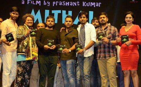'Mithai' Audio Launch – Pics