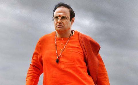 'NTR Mahanayakudu' Completes Censor