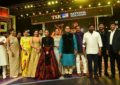 TSR TV9 National Awards (2017 - 2018) - Pics
