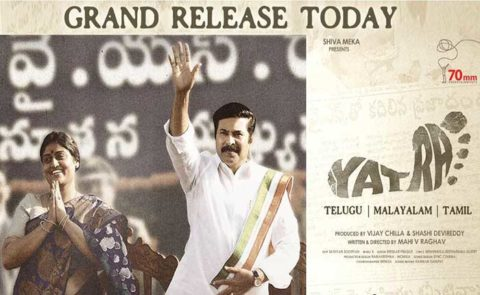 'Yatra' Review