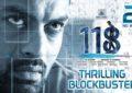 '118' 2nd Week Posters