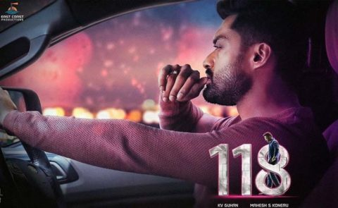'118' Review