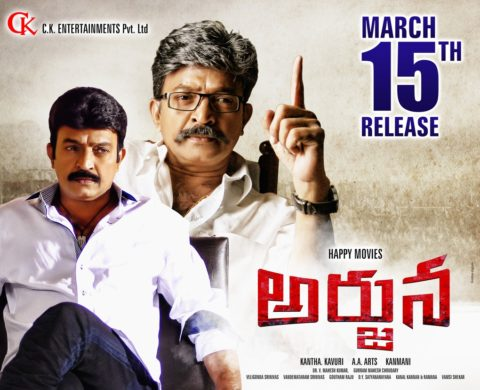Rajasekhar's 'Arjuna' completes censor, release on March 15th.