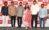 'Chitralahari' Teaser Launch – Pics