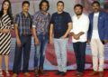Upendra's 'I Love U' Trailer Launch - Pics