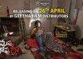 'Nuvvu Thopu Raa' Releasing On April 26 - Posters